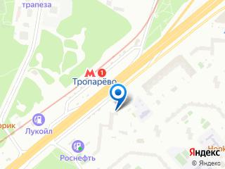 Компьютерная помощь и ремонт компьютера в Тропарево