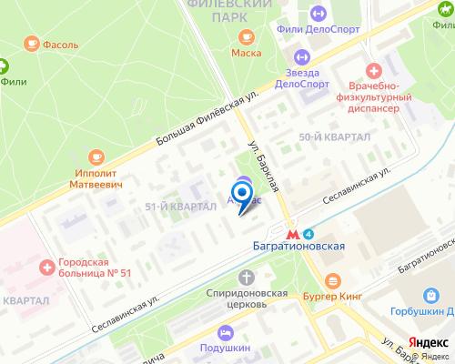 Компьютерная помощь у метро Багратионовская
