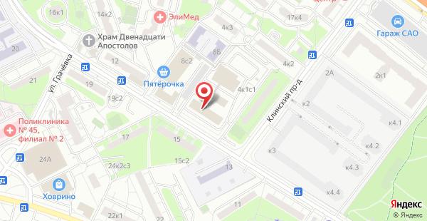 Сервисное обслуживание Fujikura - г. Москва, ул. Клинская, д. 6.