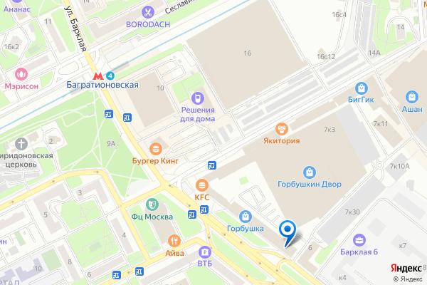 Посмотреть на Яндекс Картах