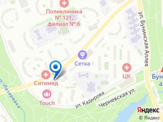 Хозяйственный магазин «Все для дома» находится в Москве в Южном Бутово на улице Адмирала Лазарева 63