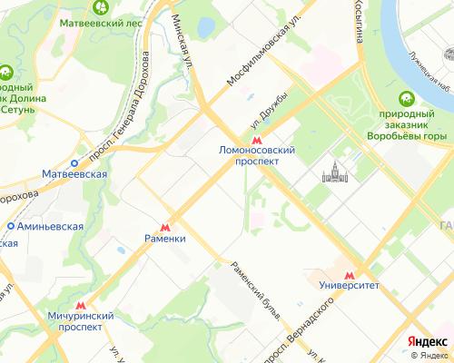 Ремонт холодильников в районе Раменки ( ЗАО )