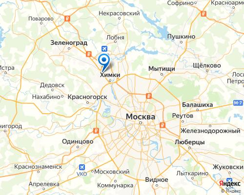 Тойота Центр Шереметьево