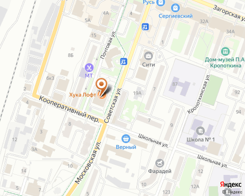 Карта проезда Дмитров