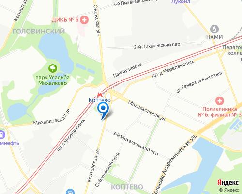Компьютерная помощь у метро Коптево