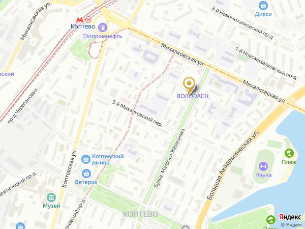 Медицинский Центр красоты и здоровья «Философия совершенства» - профессиональная косметология, парикмахерская, ногтевой сервис в Москве посмотреть на карте