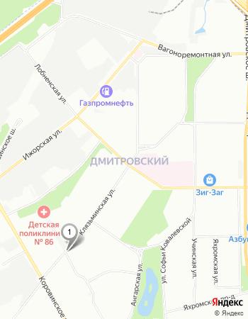 Ремонт дверных замков район Дмитровский