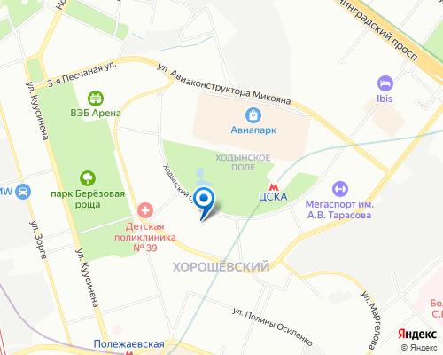 Компьютерная помощь у метро ЦСКА