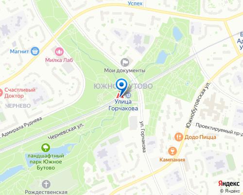 Ремонт холодильников у станции метро Улица Горчакова