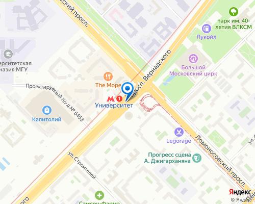 Ремонт холодильников у станции метро Университет