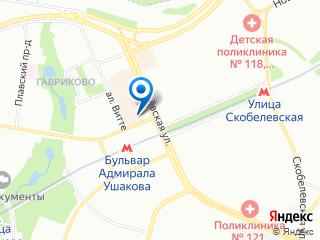Компьютерная помощь у метро Адмирала Ушакова