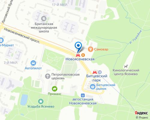 Ремонт холодильников у станции метро Новоясеневская