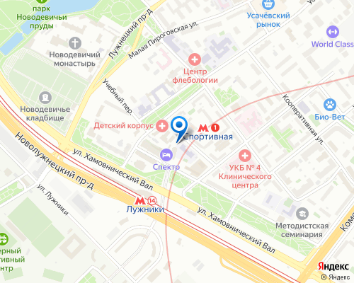 Ремонт холодильников у станции метро Спортивная