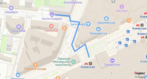 сервисный центр sony на киевской