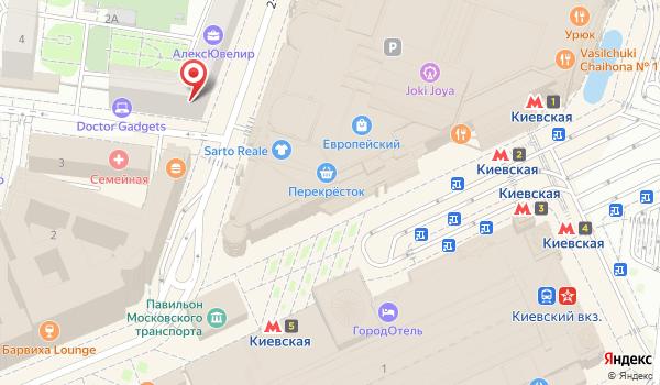сервисный центр Lenovo на Киевской
