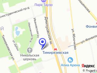 Компьютерный мастер у метро Тимирязевская