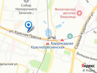 Компьютерная помощь у метро Краснопресненская