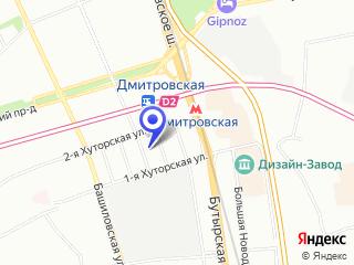 Компьютерный мастер у метро Дмитровская