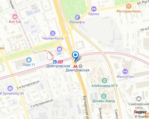 Ремонт холодильников у станции метро Дмитровская