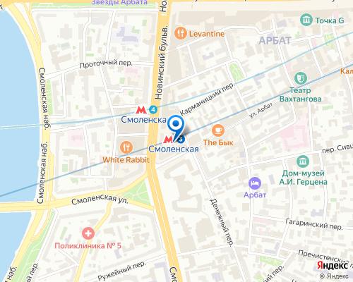 ремонт холодильников у метро Смоленская