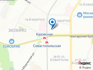 Компьютерная помощь Каховская