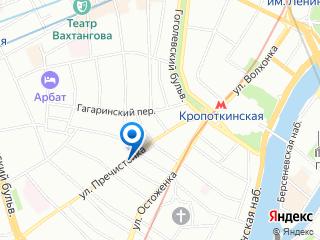 Компьютерная помощь и ремонт компьютера Кропоткинская