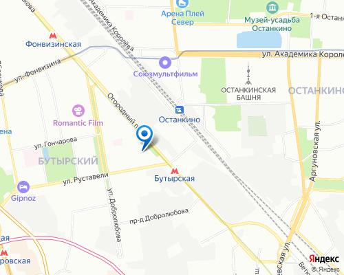 Компьютерная помощь у метро Бутырская