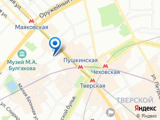 Компьютерная помощь у метро Пушкинская