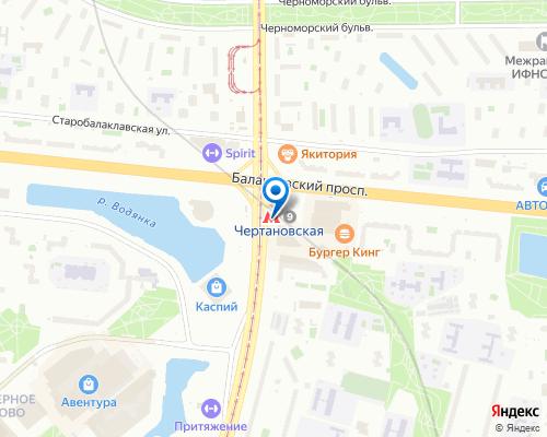 Ремонт холодильников у станции метро Чертановская