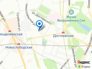 Компьютерная помощь и ремонт компьютера Достоевская