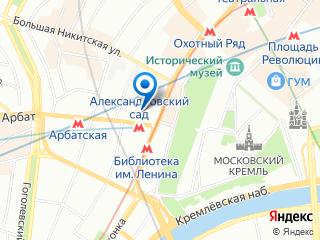 Компьютерная помощь на Александровском Саду