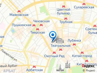 Компьютерная помощь у метро Театральная