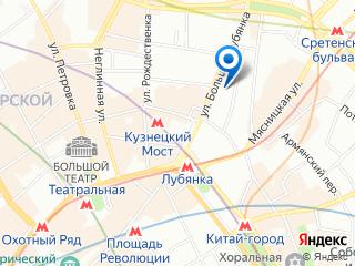 Компьютерная помощь у метро Кузнецкий мост