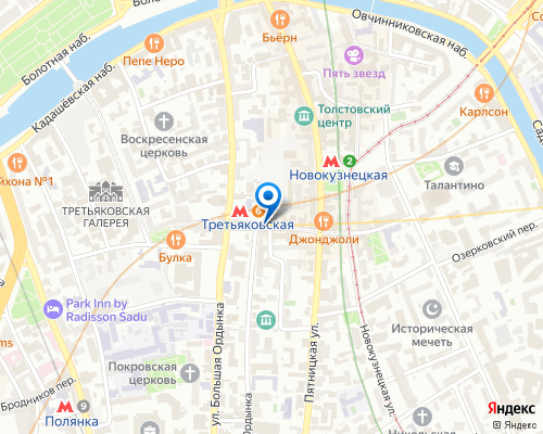 Ремонт холодильников у станции метро Третьяковская
