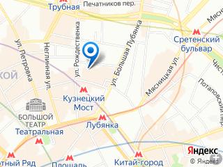 Компьютерная помощь на  Кузнецком Мосту