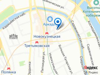 Компьютерная помощь на Новокузнецкой