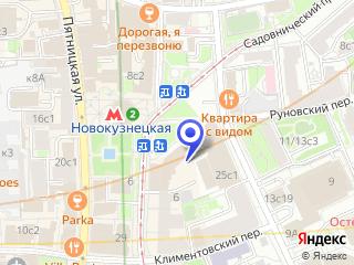 Компьютерная помощь Новокузнецкая