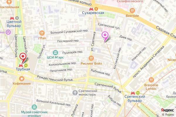 салон эротического массажа Мальвина у метро Трубная