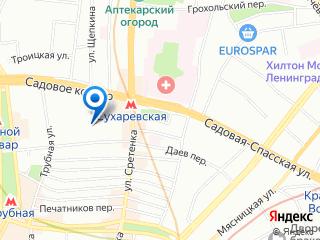 Компьютерная помощь на Сухаревской