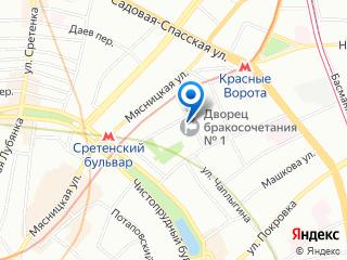Компьютерная помощь у метро Сретенский бульвар