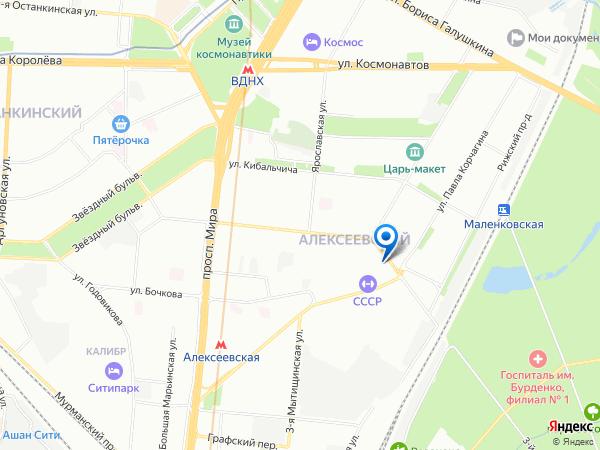 Месторасположение офиса Служба такси 755