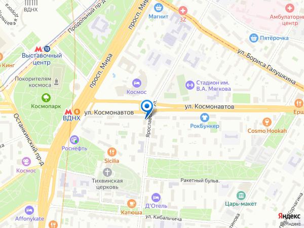 в Москве, купить в Москве: метро ВДНХ (5 мин. пешком); ул. Ярославская, д. 15, корп. 1, комната 103. 1й этаж