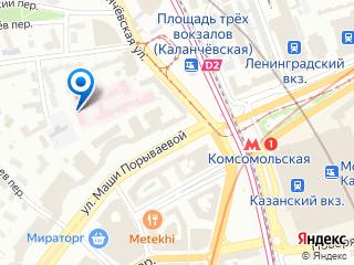 Компьютерная помощь у метро Комсомольская