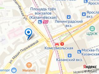 Компьютерная помощь на Комсомольской
