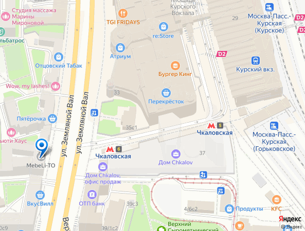 Виза в Австрию: цена, стоимость оформления в Москве. Картинка №3
