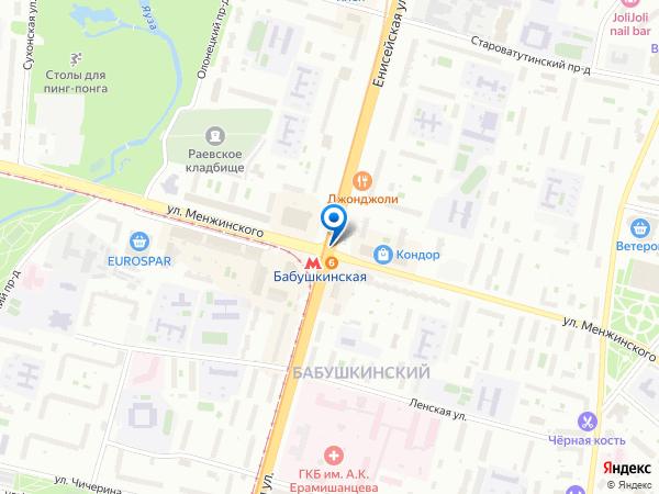Ремонт холодильников Бабушкинская
