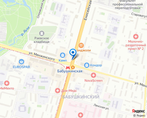 Ремонт холодильников у станции метро Бабушкинская