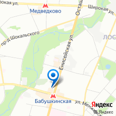 Клуб на Бабушкинской