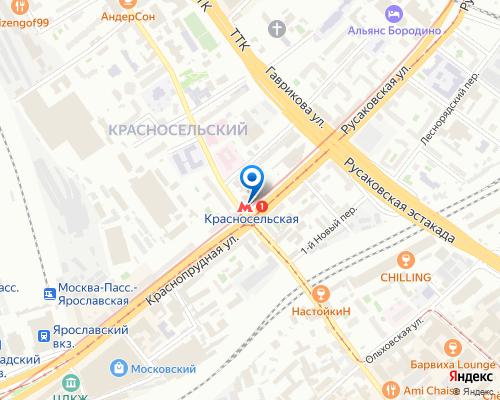 Ремонт холодильников у станции метро Красносельская