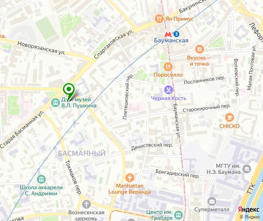 ОТК ЮниТранс - Адрес местонахождения